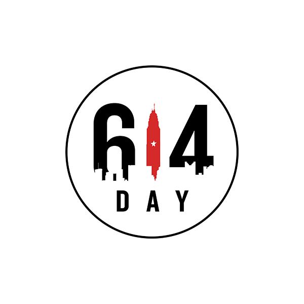614 Day logo